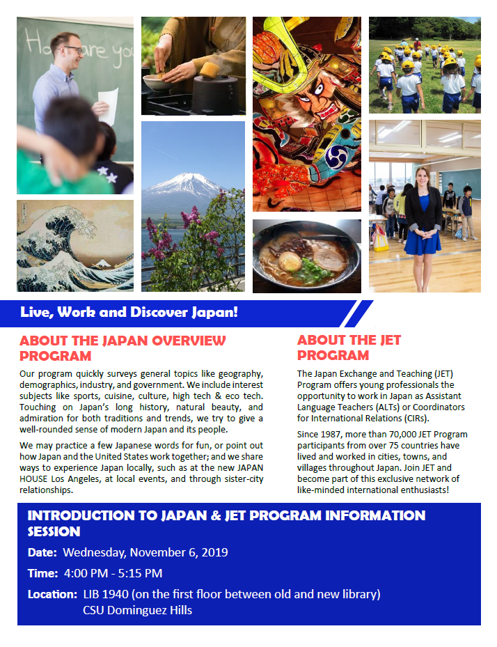 Introduction to Japan Flyer