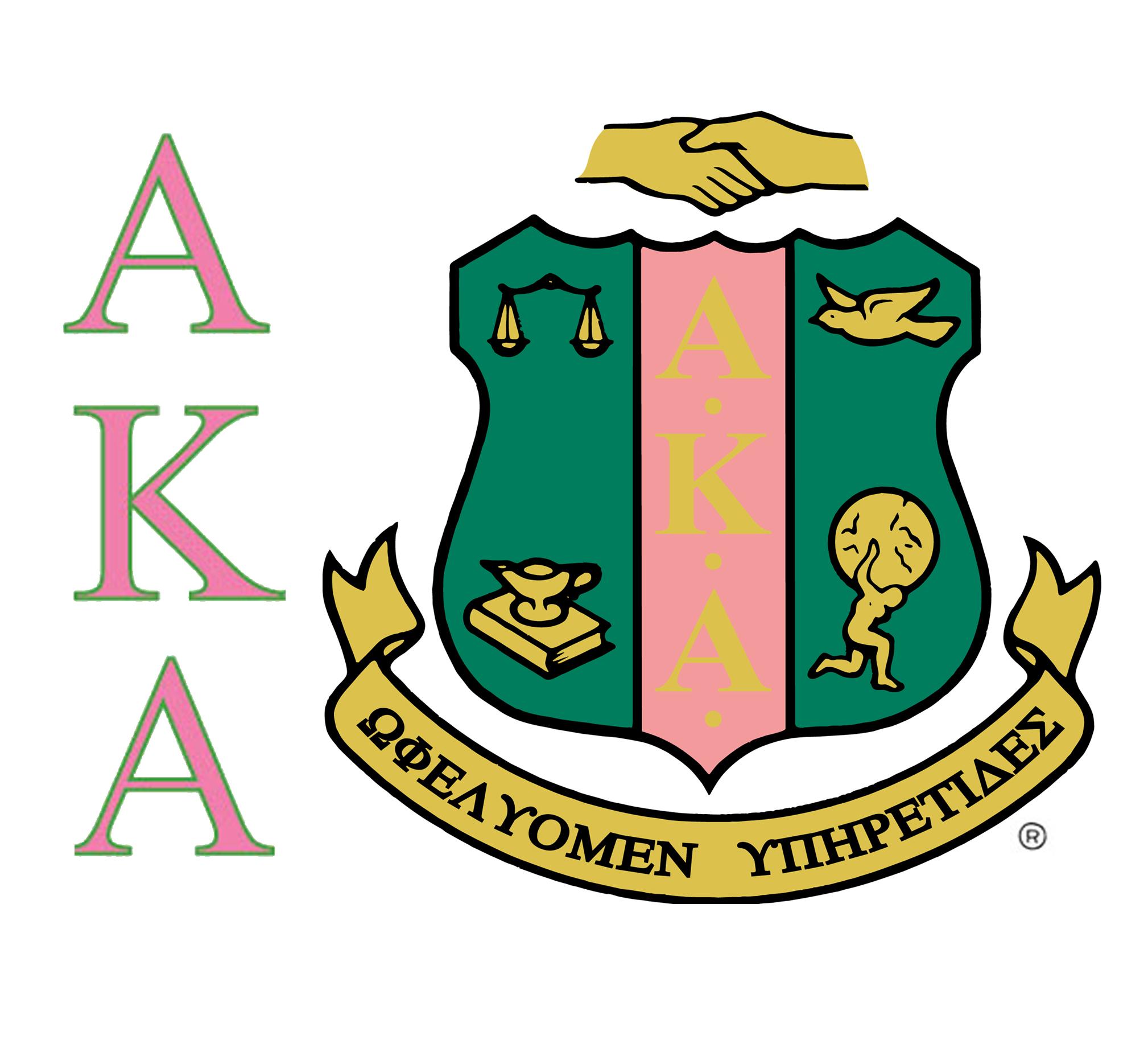 Fraternities and sororities alpha kappa alpha sorority inc biocorpaavc Images